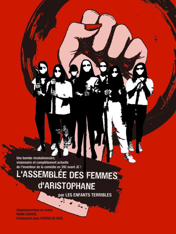L'ASSEMBLÉE DES FEMMES - COMEDIE D' ARISTOPHANE - LES ENFANTS TERRIBLES